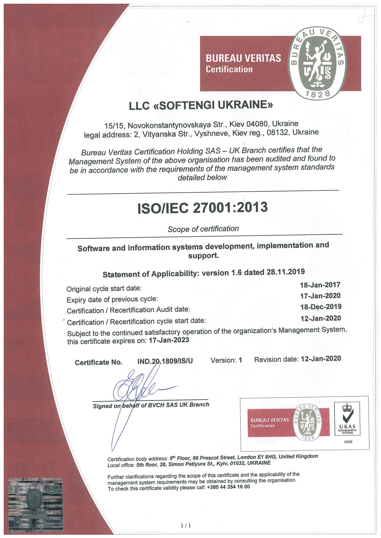 ISO/IEC 27001:2013 Softengi