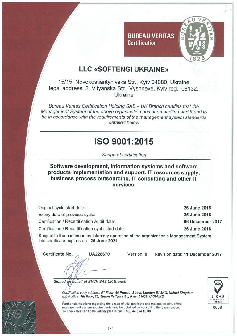 The ISO 9001 certification Softengi